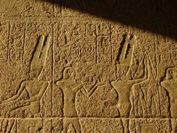 Photo Prints Egypt HRH Amun Ra